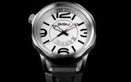 SISU Guardian Q1 Swiss Limited Edition